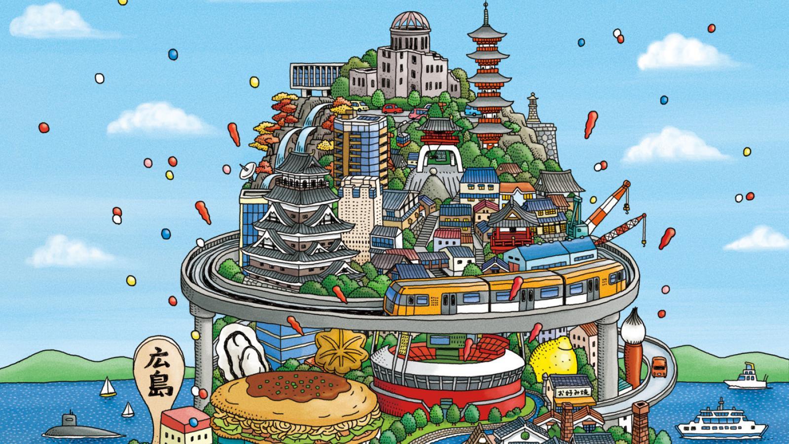 Hiroshima Ilustración Guía de IC4DESIGN inc.
