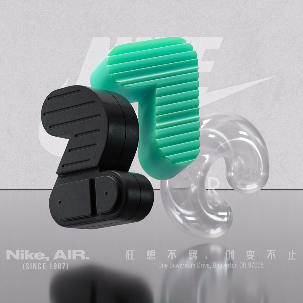 Nike Air Max 720 Illustration & Typography