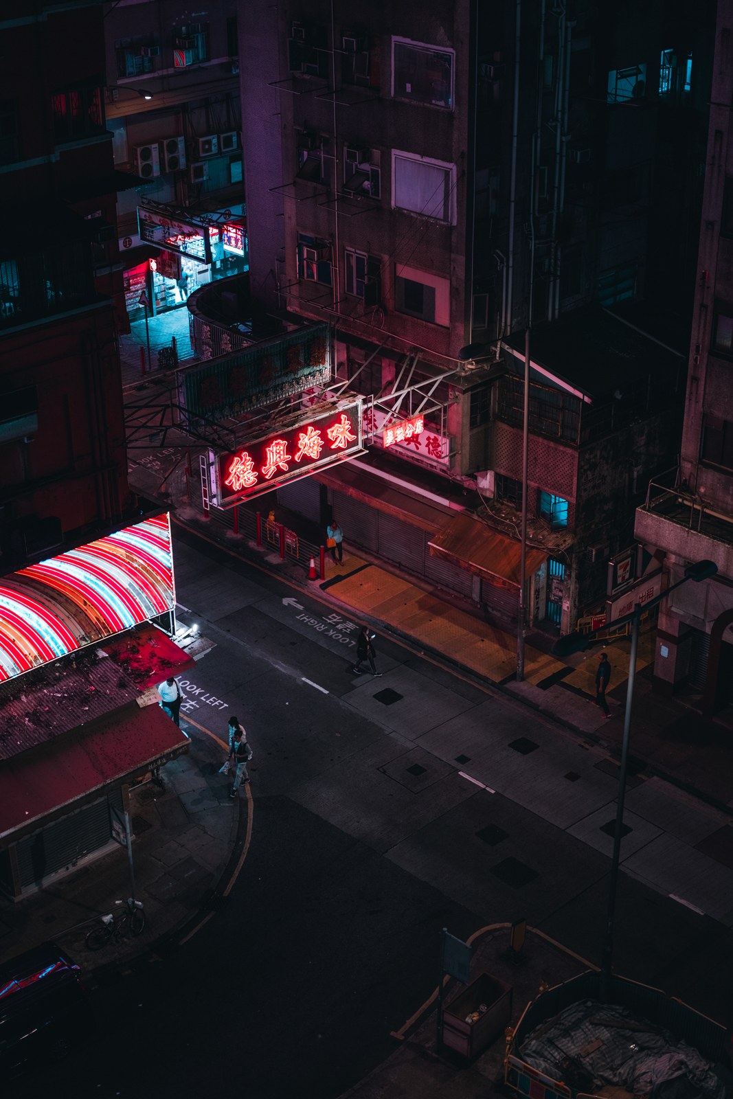 Exploring Hong Kong through Neon H-ART Series