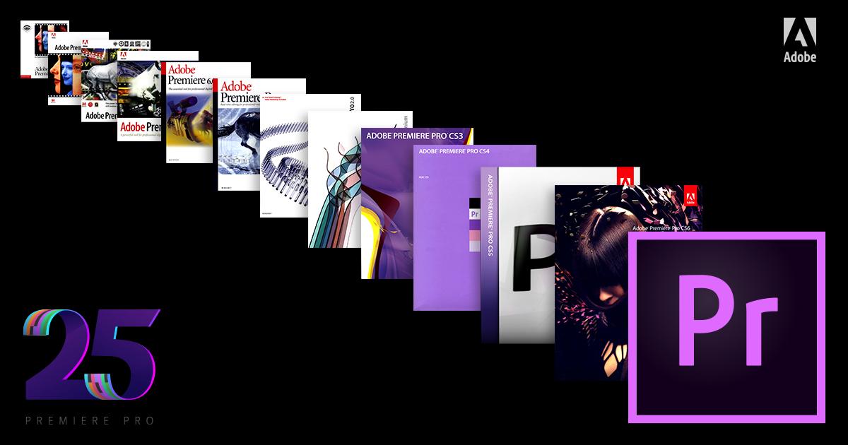Adobe Premiere 25th Anniversary