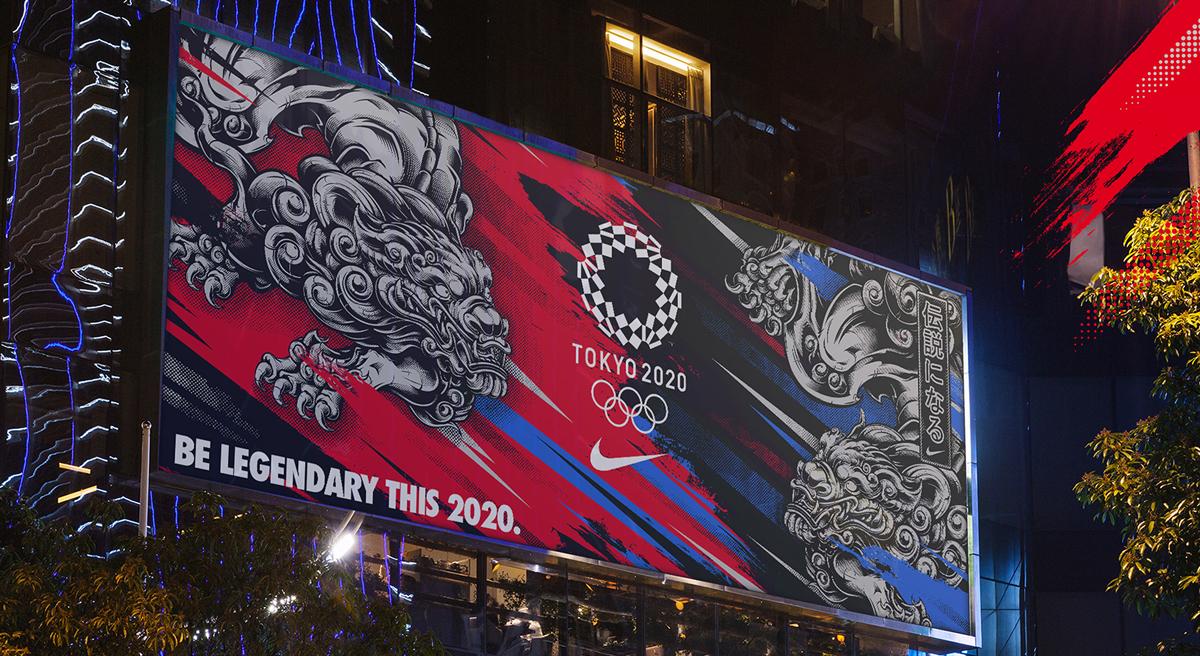 Be Legendary. Nike Branding Concept for Tokyo 2020