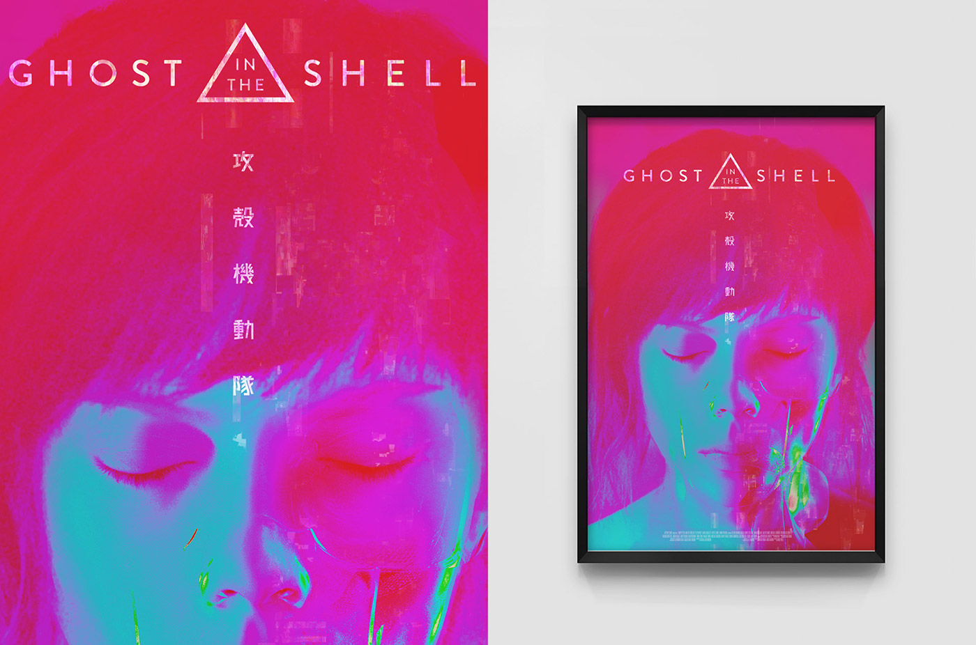 Art Direction: Ghost in the Shell Solograms and Posters