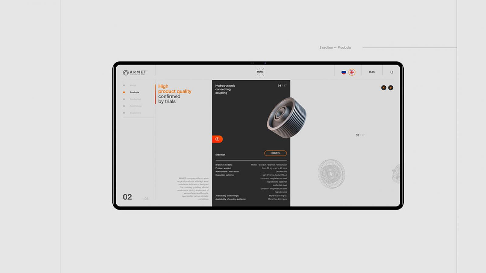 Web Design Inspiration: Armet by Rival Team