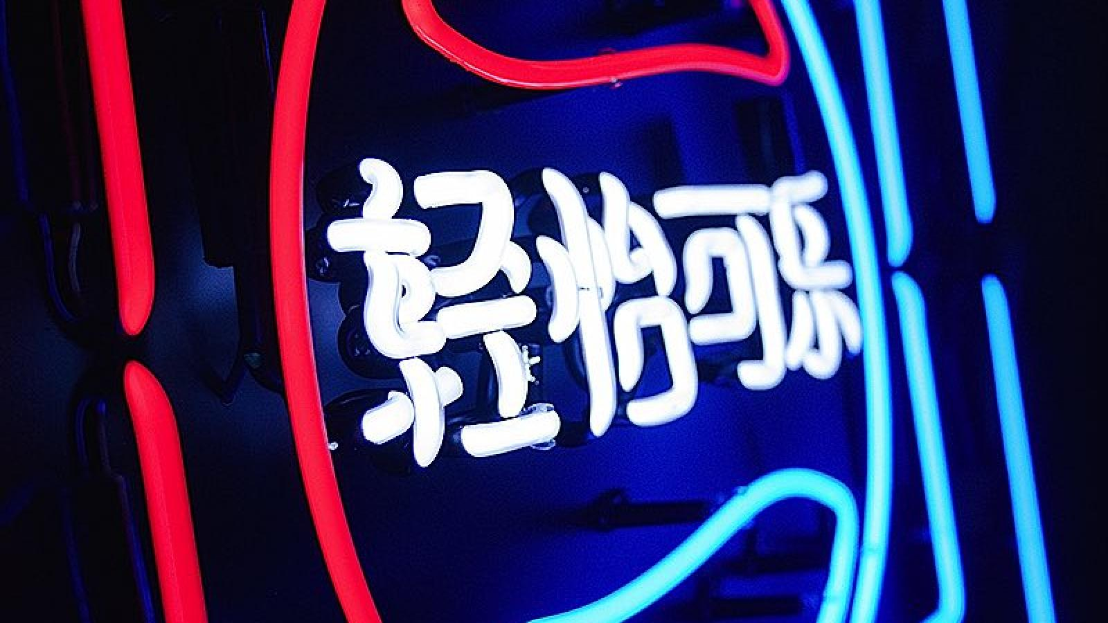 Chinatown Neon Signs