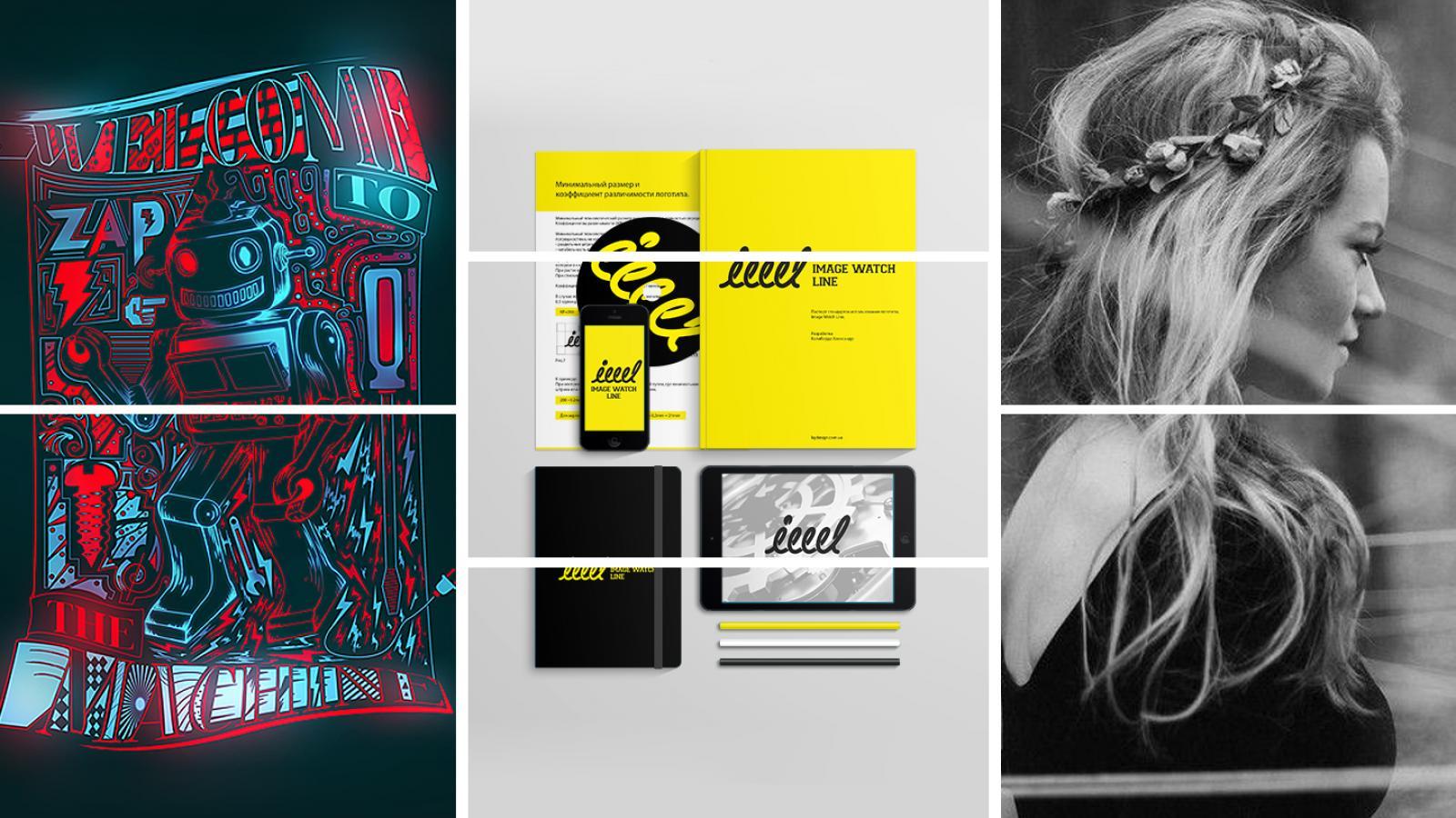 Design Inspiration | Abduzeedo