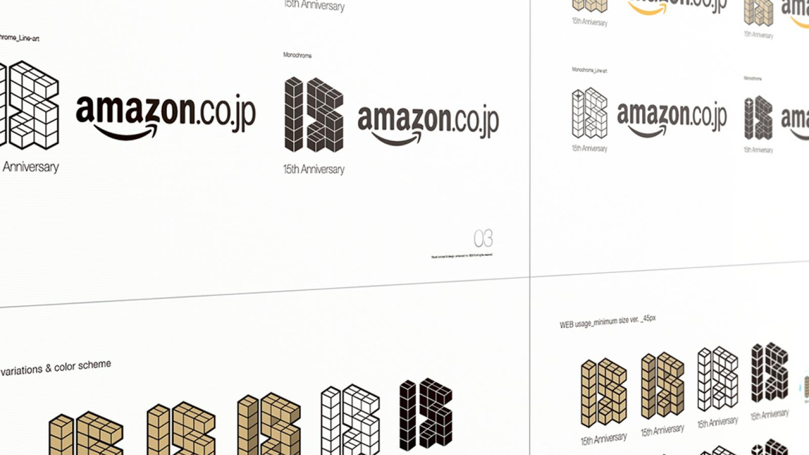 Some Branding Projects for Amazon Japan by Hiromi Maeo