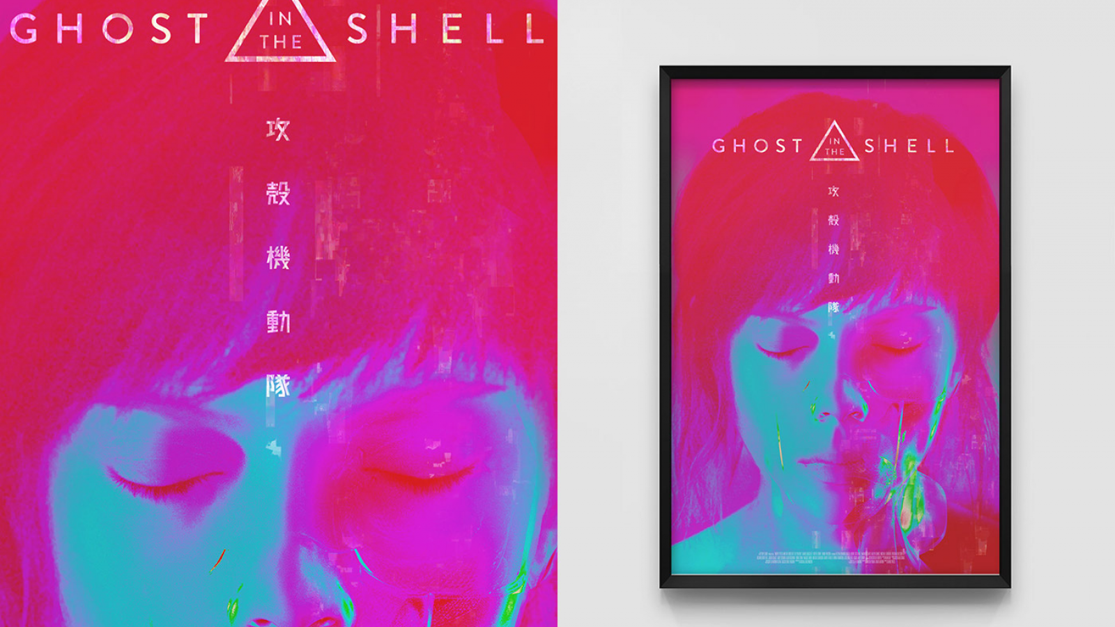 Art Direction Ghost In The Shell Solograms And Posters