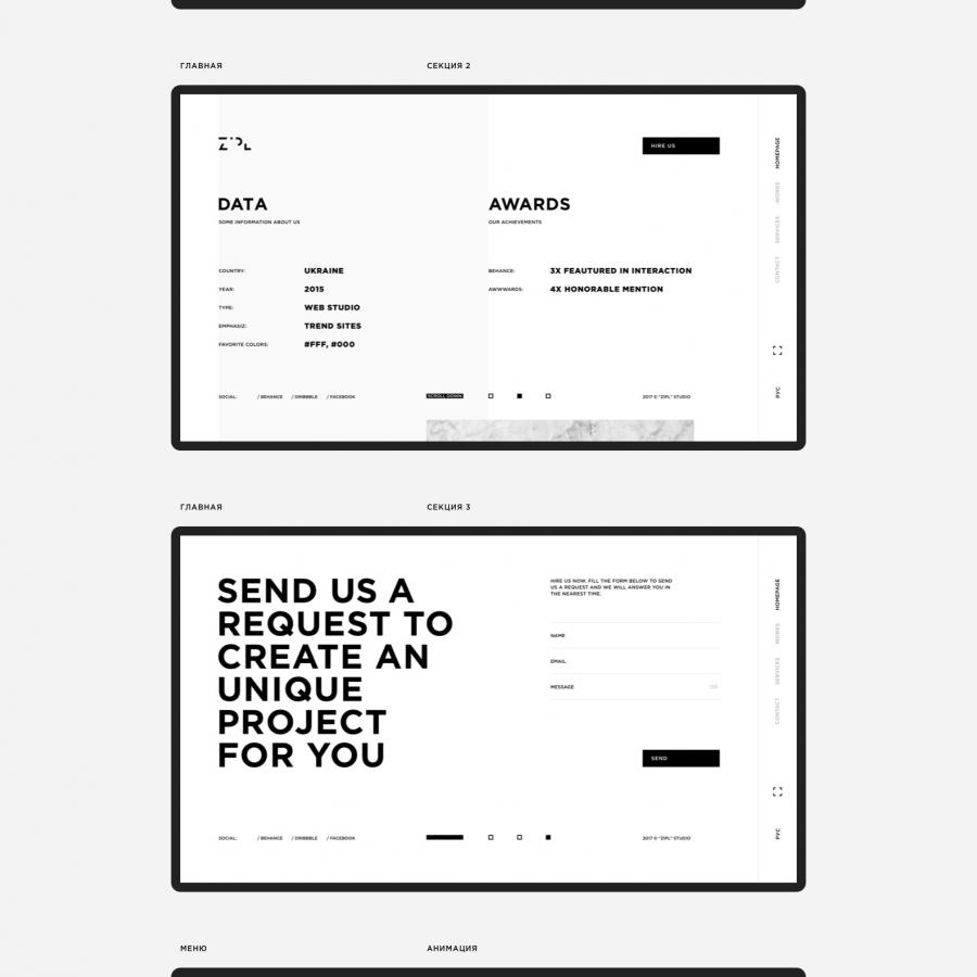 Minimalist Web Design for ZIPL