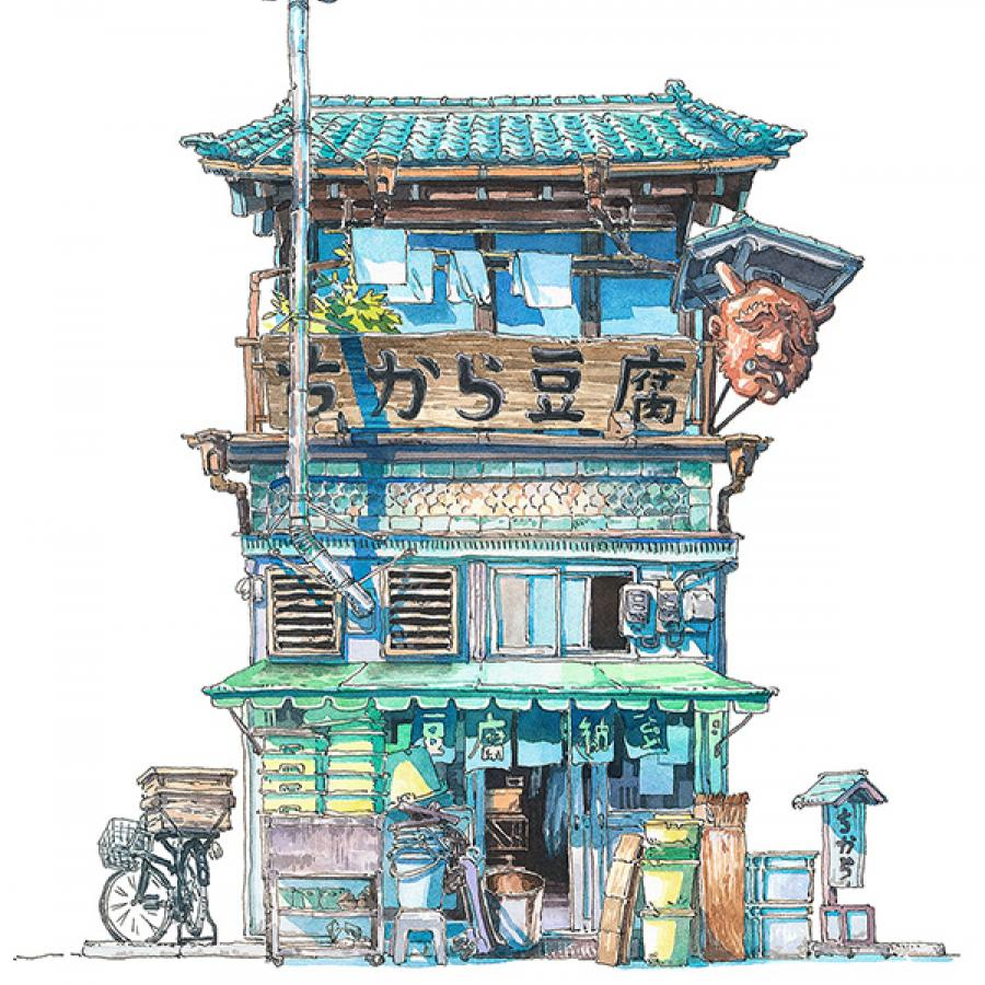 Digital Watercolor Paintings of Tokyo Storefronts