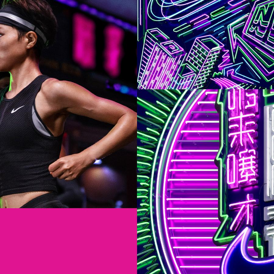 A set of key visuals for Nike Shanghai