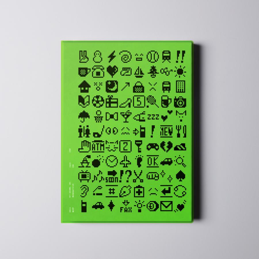 Standards Manual launching the First Ever Book of the Original Emoji from Japan