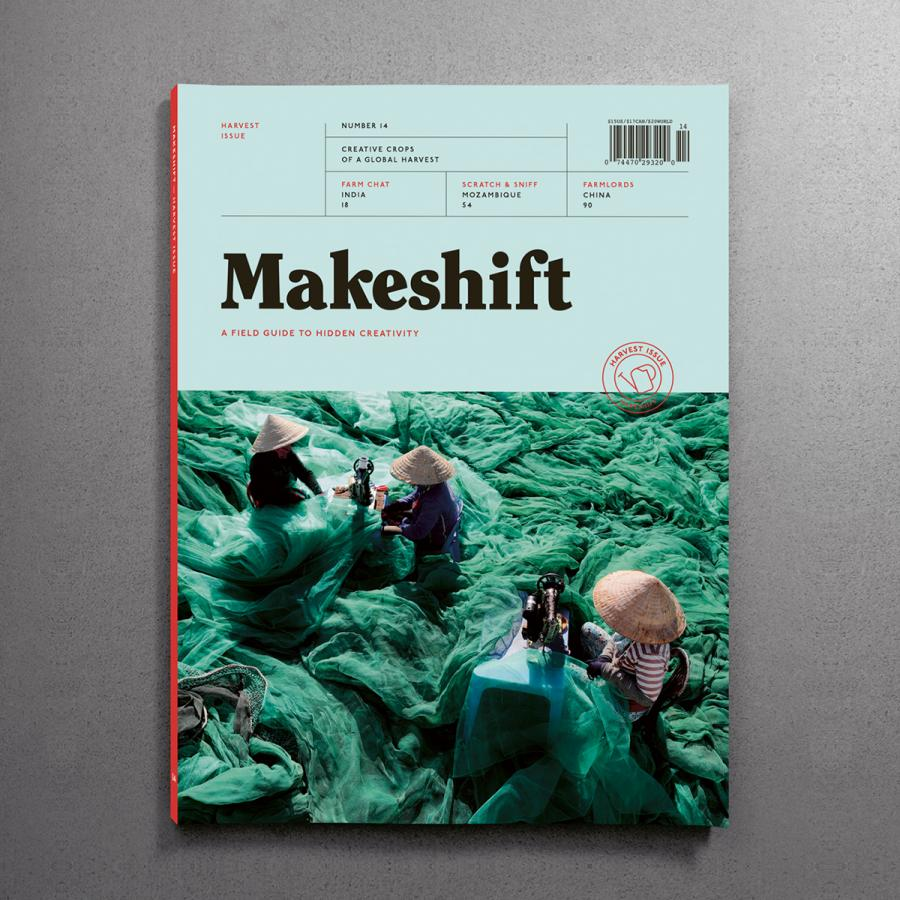 Makershift #14: Harvest Issue