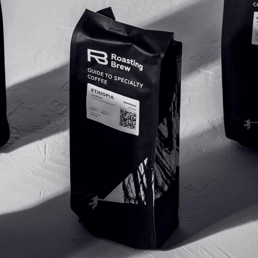 Rebranding of Coffee Roastery Roasting Brew