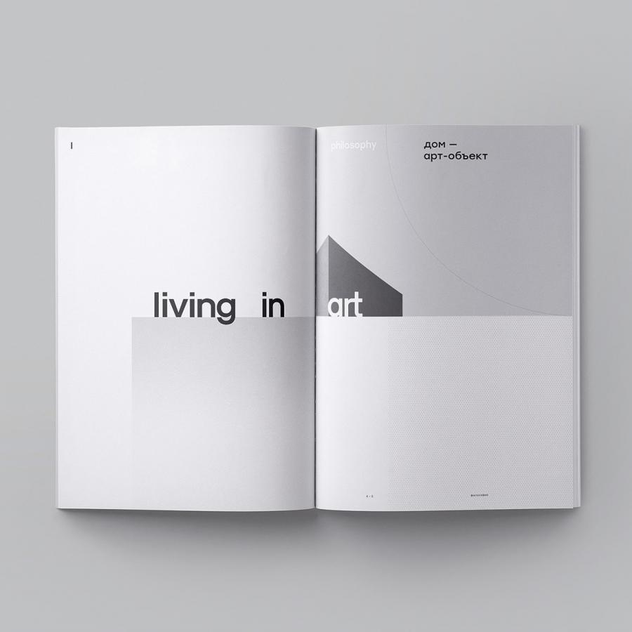 Editorial Design Inspiration: White