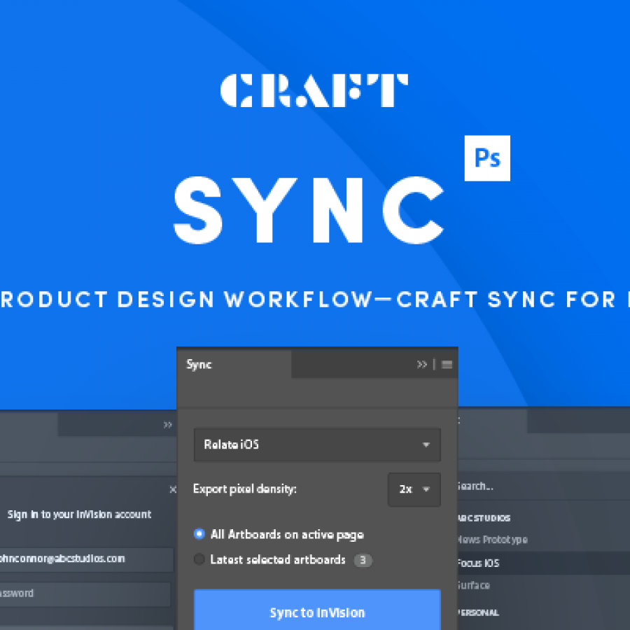 Introducing Craft Sync for Photoshop by Invision