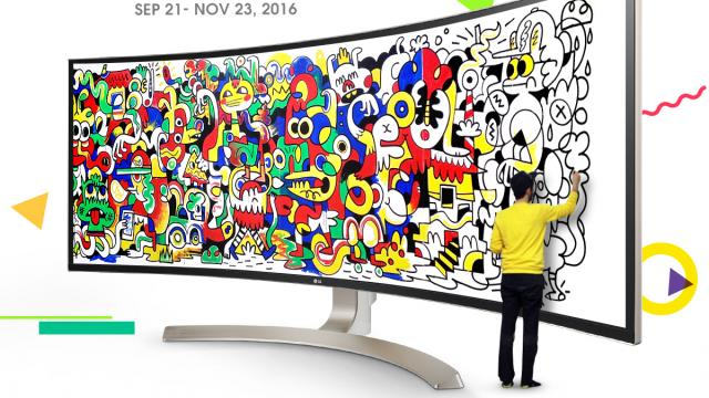 LG UltraWide™ Festival 2016 - Dream Canvas Contest