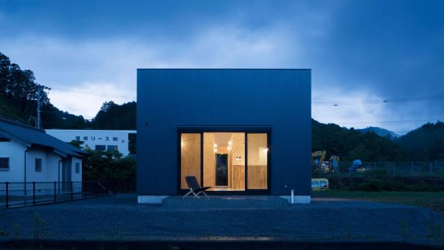 Beautiful Houses: Loft House by CAPD