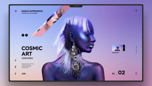 Visual Design Spotlight: Maxim Nilov