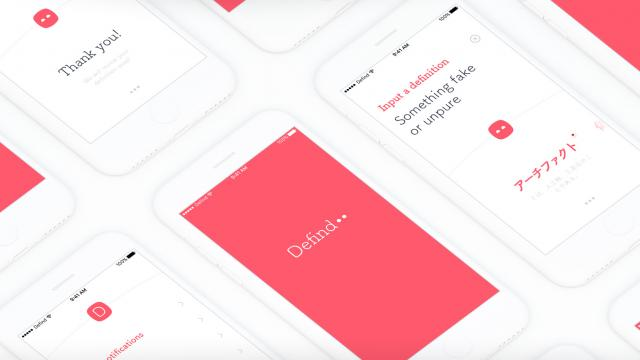 Interaction Design & Motion: Defind, the Word Finder App