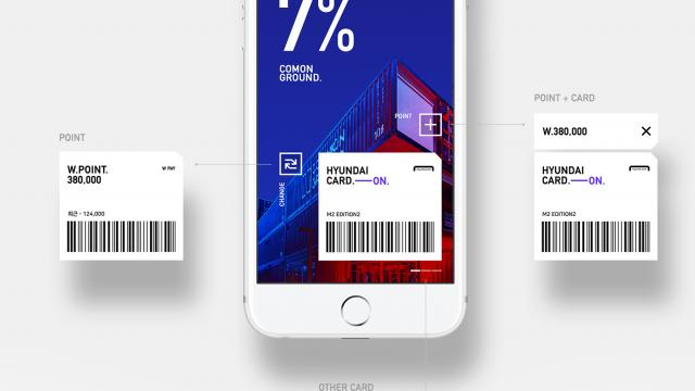 Interaction Design & UI/UX: Pay App Concept and Prototype