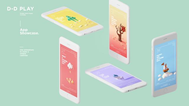 D-D Play - App Design