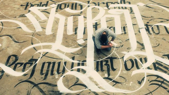Typography Mania #178