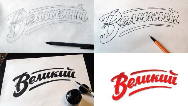 Typography Mania #181