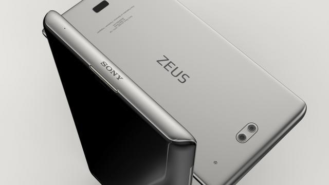Sony Zeus - Industrial Design Concept