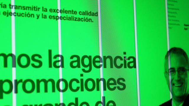 SdM™ Branding