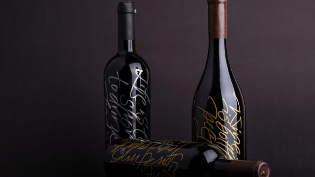 Calligraphy Creates Elegant Wine Bottle Packaging