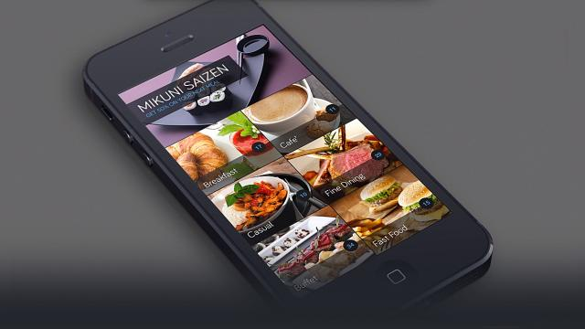 Superb Interface Designs by CreativeDash