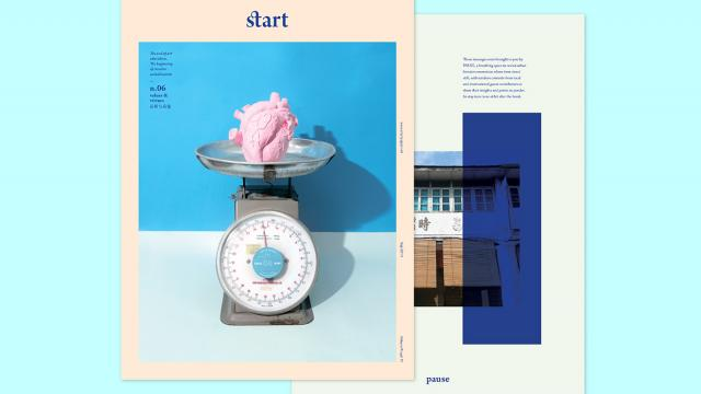 Editorial Design Inspiration: Start Mag