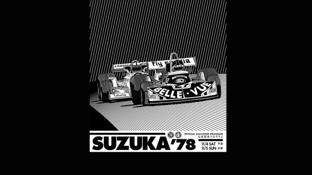 Beautiful Grand Prix Posters