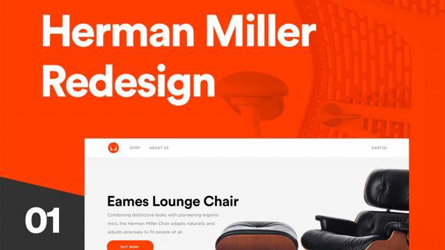Herman Miller Redesign Concept