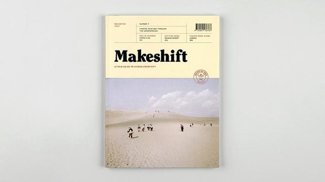 Editorial Design Inspiration: Makeshift Magazine