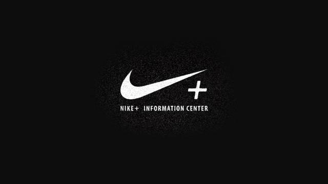 Nike. New Look & Concept