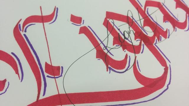 Typography Mania #318